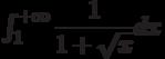 \int_{1}^{+\infty} \dfrac{1}{1+\sqrt{x}} dx