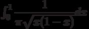 \int_{0}^{1} \dfrac{1}{\pi\sqrt{x(1-x)}} dx