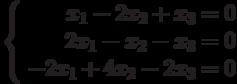 \left\{ \begin{array}{r} x_1-2x_2+x_3=0\\ 2x_1-x_2-x_3=0\\ -2x_1+4x_2-2x_3=0\\ \end{array}