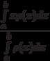\frac{\int\limits_a^b x\rho(x)dx}{\int\limits_a^b \rho(x)dx}