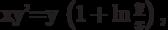 xy'=y \left (1+\ln{\frac{y}{x}}\right),
