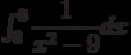 \int_{0}^{3} \dfrac{1}{x^2-9} dx