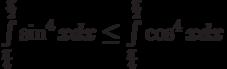 \int\limits_{\frac {\pi}4}^{\frac {\pi}2}\sin^4 x dx\le\int\limits_{\frac {\pi}4}^{\frac {\pi}2}\cos^4 x dx